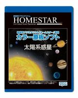 "HOMESTAR (Home Star) dedicated the original plate soft ""Solar System planet"""