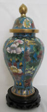 "7"" Chinese Beijing Cloisonne Cremation Urn Hong Kong Blue - New"