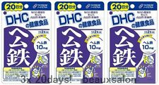 LOT3! DHC HEME IRON, 40 tablets (20day)x 3packs = 60days, 2019-01