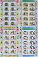 R.GUINEE-MONKEY-4 M/Sh.(10 Sets) MNH**,RG 40