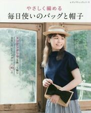 Everyday use Bag and Hat /Japanese Crochet-Knitting Craft Book Brand New!