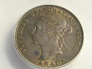 1899 Canadian Silver Quarter AU 55 RARE IN THIS CONDITION