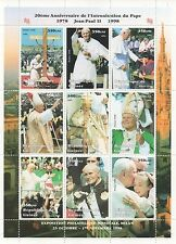 PAPA GIOVANNI PAOLO II FEDE CATTOLICA RELIGIONE Guinee 1998 MNH STAMP SHEETLET