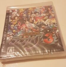 Disgaea: Hour of Darkness 3 PS3 Playstation 3 Japan Import NEW sealed Rare