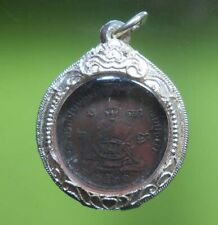 PERFECT LP DOO OLD THAI REAL AMULET PENDENT VERY RARE !!!