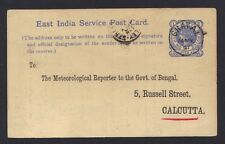 INDIA 1891 CHATAL 19.MY.91 POSTAL CARD DAILY RAINFALL REPORT