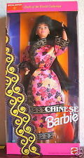 POUPEE BARBIE collection 11180 CHINESE 1993 Dolls of the World
