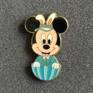 Japan Tokyo TDR TDS - Easter 2016 - Mickey Bunny Ears Striped Egg Game Prize Pin