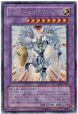MC2-JP002 - Yugioh - Japanese - Elemental HERO Shining Flare Wingman - Secret