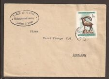 Hungary 1960's trade cover.