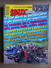 MOTOSPRINT n°32/33  1994       [Q19] CON MAXI POSTER LUCA CADALORA