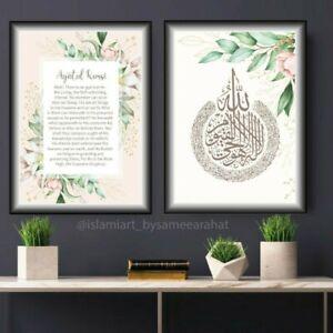 Ayat ul kursi, Arabic calligraphy, islamic Wall Art, Islamic art, Islamic print