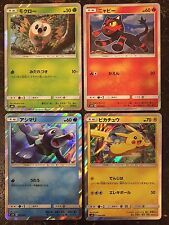 Pokemon Card Japanese Sun&Moon SM0 Pikachu and New Friends 4cards 001-004/004