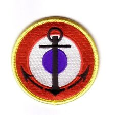 COCARDE AERONAVALE (Patch / Ecusson)