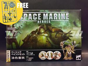 Warhammer 40,000: Space Marine Heroes Series #3 Basic Painting Set