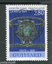 FRANCE - 1994, timbre 2855, EXPO ARTS DECORATIFS, FONTE DE GUIMARD, oblitéré
