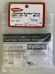 Kyosho Minimum 10651-05-1B Propeller Shaft, Gear Shaft (3)