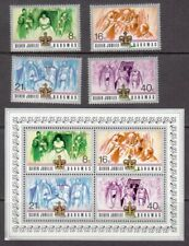 1977 Bahamas Queen Elizabeth 11 Silver Jubilee set of 4 mint stamps and mint min