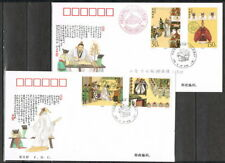 PRC China: MiNr. 2936 - 2939 FDC, Ersttagsbrief chinesische Literatur 1998[8639]