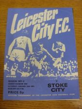 29/01/1972 Leicester City v Stoke City  (Creased, Folded). Thanks for viewing th
