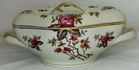"""Meito Norleans China *ROSANNE*10"""" COVERED SERVING BOWL*"""