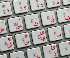 ARABIC-KEYBOARD-STICKERS-TRANSPARENT-RED-letters-for computer-PC-Laptop keyboard