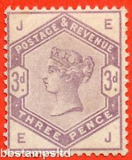 """SG. 191. K21. """" EJ """". 3d Lilac. A fine mounted mint example."""