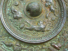 "Masterpiece antique Chinese bronze mirror 4 suani & grapes, 5"" Sui – Early Tang"