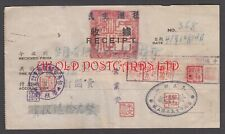 CHINA / TAIWAN, Chinese Revenue Fiscal Stamps used on Receipt c 1940's