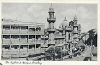 VINTAGE PYDHONIE MOSQUE BOMBAY POSTCARD - BOTTOM LEFT CORNER TIP MISSING