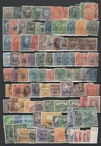 Peru 100x used stamps