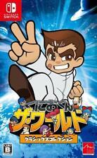 Nintendo Switch Kunioko-kun The World Classics Collection Japan New