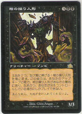 MTG Japanese Coffin Puppets Alternate Art Porphecy NM-/NM