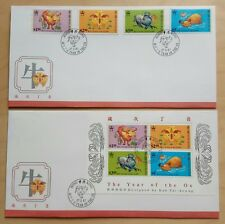 Hong Kong 1997 Zodiac Series Lunar New Year Ox Stamps + MS FDC 香港生肖牛年邮票+小全张首日封