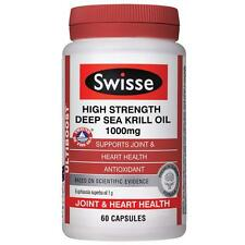 Swisse Ultiboost High Strength Deep Sea Krill Oil 1000mg 60 Capsules