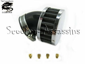 POWER UP AIR FILTER and JET KIT for SINNIS 125cc + tn