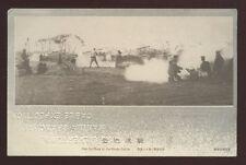 HONG KONG Artillery at Shaho Battle 1906 PPC Manila Shanghai Cable Expedition