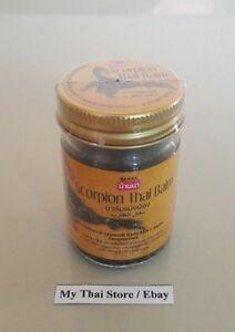 Massage Balm Scorpion Poison Pain Relief Thai Scorpion Extract 50 g Natural