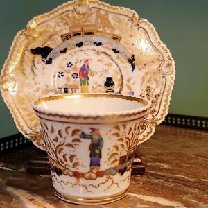 Chamberlain Worcester Chinoiserie Cup And Saucer