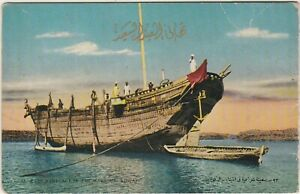 KUWAIT old Greeting P.C. Showing Old Trading Boats Type (البغلة) at Harbour 1957