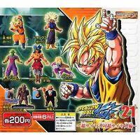 (Capsule toy) HG Dragon Ball Z21 ~ Super Saiyan VS SS [all 7 set (Full comp)]