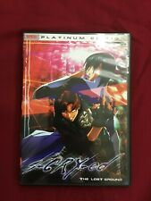 s-CRY-ed - Vol. 1: The Lost Ground (DVD, 2003) Bandai