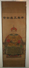 "68"" Scroll Painting/Printing Portrait of Chinese Emperor"