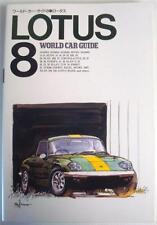 LOTUS WORLD CAR GUIDE 8 CAR BOOK
