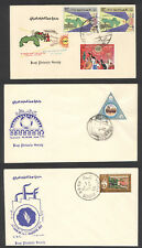 Iraq Irak 1969-1970, Nice First Day Cover Lot of 3, FDC 561
