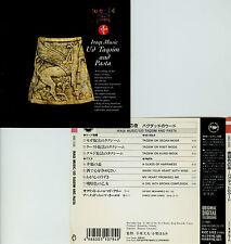 IRAQI MUSIC ud taqsim & pasta SAFWAT MOHAMMED ALI / JAPAN