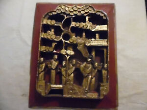 Antique Asain Wood Carving Temple Panel