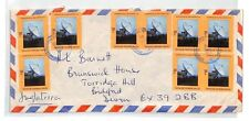 BT270 1977 El Salvador Satellite Commercial Air Mail Cover {samwells}PTS