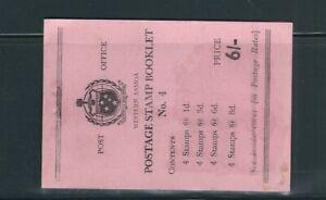 SAMOA 1962 BOOKLET (SG SB9 or SB11) MNH please read desc