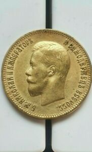 1899 Russian Empire 10 Rubles Nicolas II Gold Coin - Very High Grade Lustrous